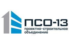 Псо-13, проектно-строительная компания стальконструкция строительная компания Ижевск